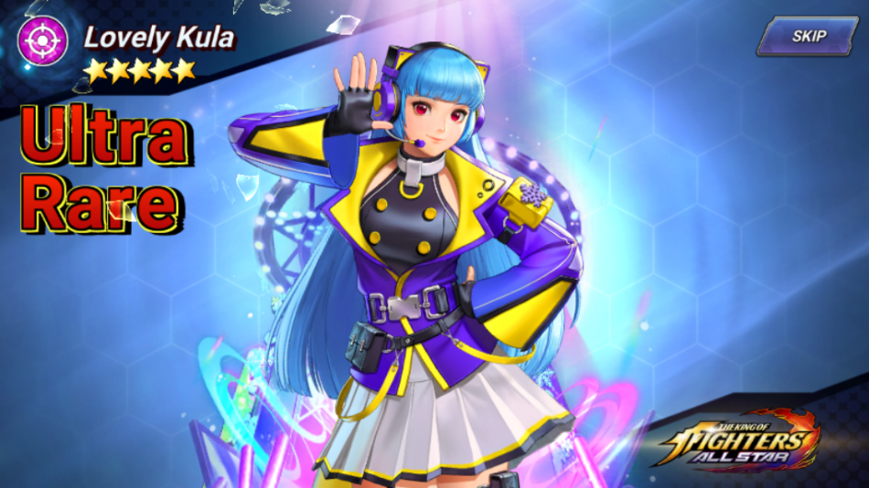 Lovely Kula All Star is Here!